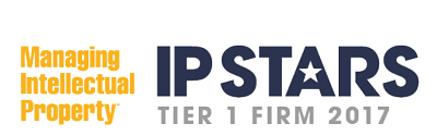 Managing IP Stars Tier 1 Firm