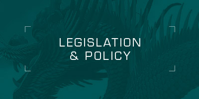 Legislation & Policy