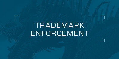 Trademark Enforcement