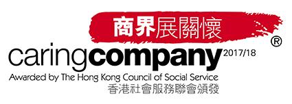 Caring Company Award